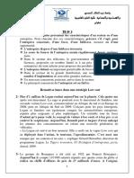 Strategies Industrielles TD 5