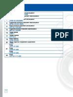 насос НП90 каталог