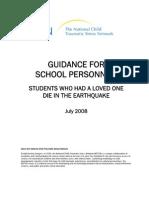 Disaster Materials for Public-School Educators