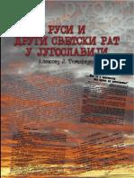 Rusi i drugisvetski rat u Jugoslaviji