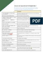 Korean Comments
