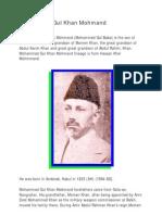 Mohammad Gul Khan Mohmand