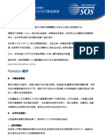 國際SOS核電輻射自我防護建議書_20110314