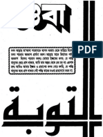 BenefitOfTawbaAndListOfSins-MaulanaAshekElahiRA-IntroAndPage-0-131