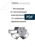 SKANDIA  КПДЕ 2 Інструкція по експлуатації