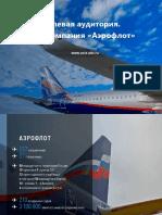 aeroflot-stat