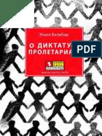 Etienne Balibar-Dictatura Proletariata