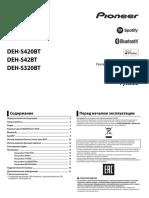 DEH-S320BT_installation_manual_ru