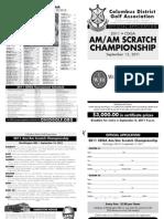 20140F CDGA AM-AM Scratch Ap