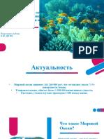 Агбаев_1