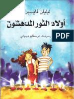 The Magical Children of Light