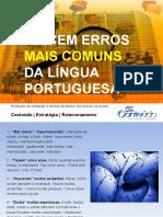 Os cem erros mais comuns da língua portuguesa