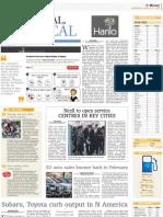 The Kathmandu Post March 17