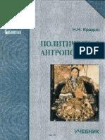 187525 Www.libfox.ru