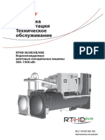 RLC-SVX018A-RU