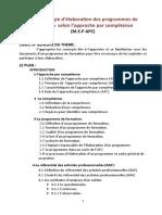 methodologie d'elaboration des programmes par APC(1)