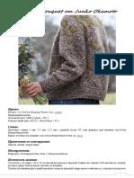 5976589_bouquet_sweater_perevod