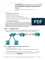 Appendix Lab - Subnetting Network Topologies - ILM