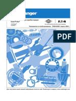 EATON Autoshift Manual RU