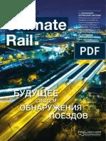 RU_Frauscher_Ultimate-Rail_2018_01