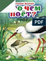 kto_chem_pojet