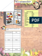Islcollective Worksheet 131102