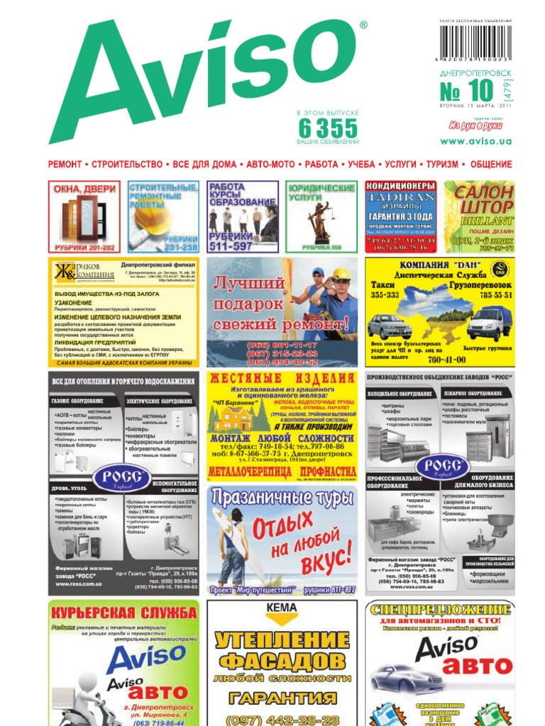91b76b698e1c Aviso (DN) - Part 2 - 10 /479/
