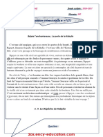 french-2lp17-3trim1
