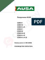 Manual Ausa c200h Rus
