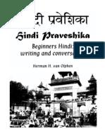 Hindi_Praveshika