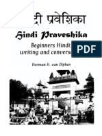 Hindi_Praveshika