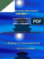 Liu Dong Architecture Presentation