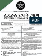 Proc No. 300-2002 Environmental Pollution Control