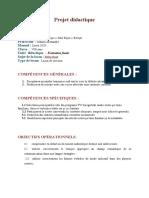 projet didactique cls VIII (2)