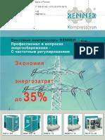 Brochure Renner Rsf Teplomash
