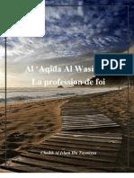 La profession de foi - al 'aqida al wasitiyya