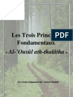 Les trois principes fondamentaux - Al-'usûl ath-thalâtha