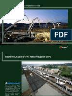 Katalog Sermac Web