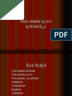 Байгалийн ухаан хичээл№4