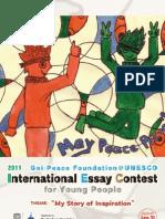 Essay_Contest_2011_E