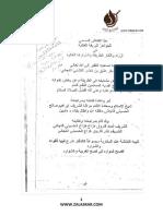 doc zal pdf