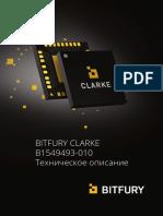 clarke-datasheet-2018-09-rev-01-002_rus_print
