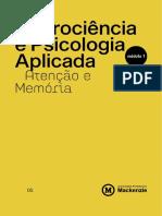 T5 - Ebook
