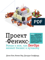 Project Pheonix