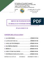 Evaluation 03