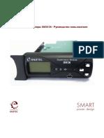 SM35_SM36 Monitor Manual v 10rus