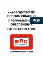 Calibration Tools Manual