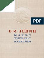 Marx Engels Marxizm Lenin v I 1946
