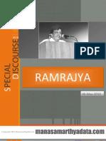 RAMRAJYA 2025