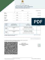 CertificatVaccin30-05-2021-23_19
